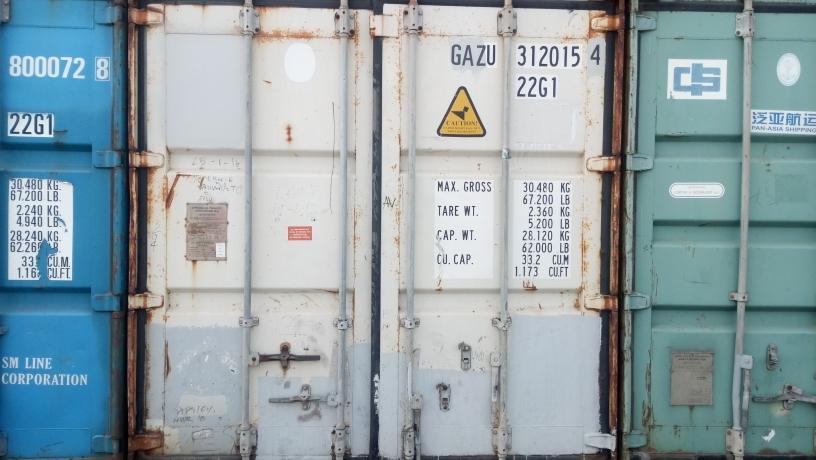 20 футовый контейнер Б 002