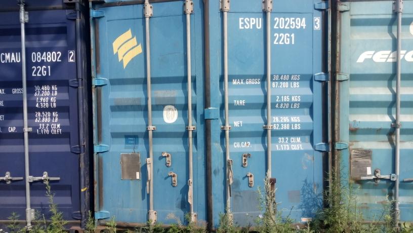 20 футовый контейнер Б 003