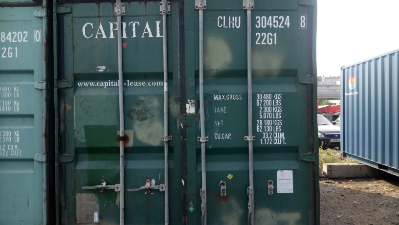 20 футовый контейнер Б 004