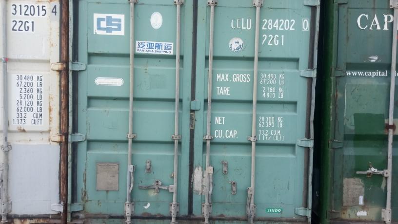 20 футовый контейнер Б 005