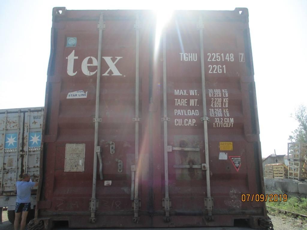 20 футовый контейнер nsk 0028
