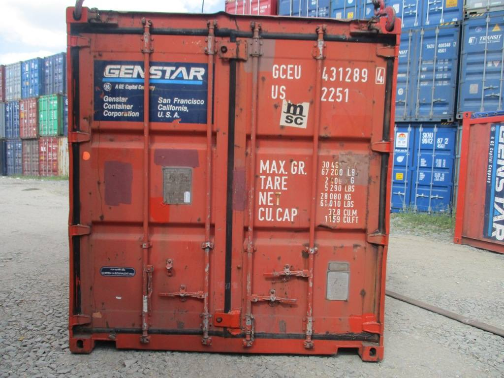 20 футовый контейнер nsk 0015