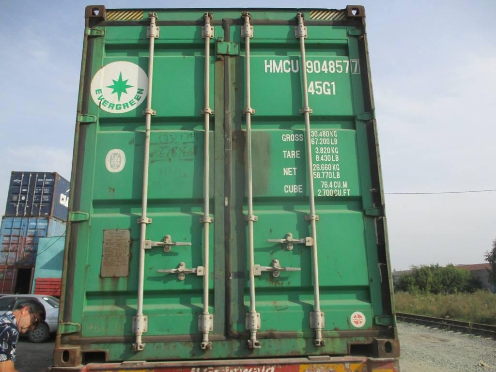 40 футовый контейнер nsk 37