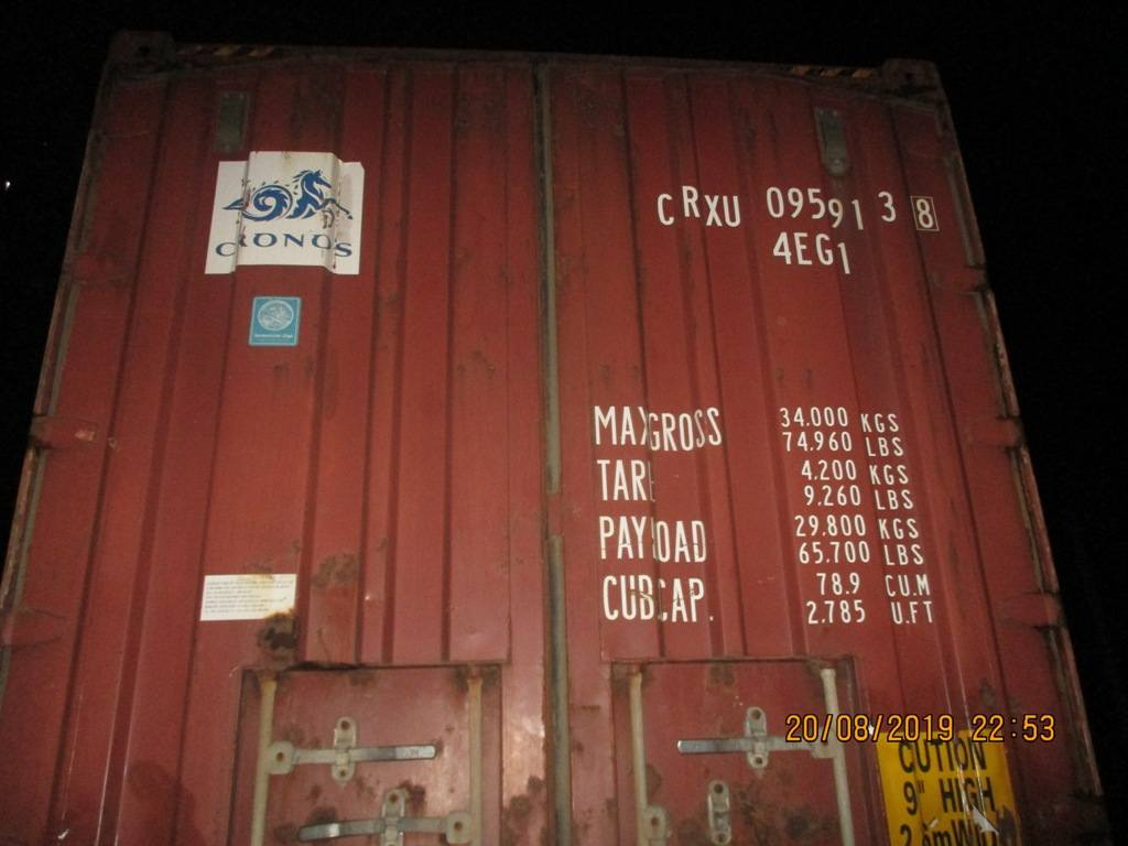 40 футовый контейнер nsk 41