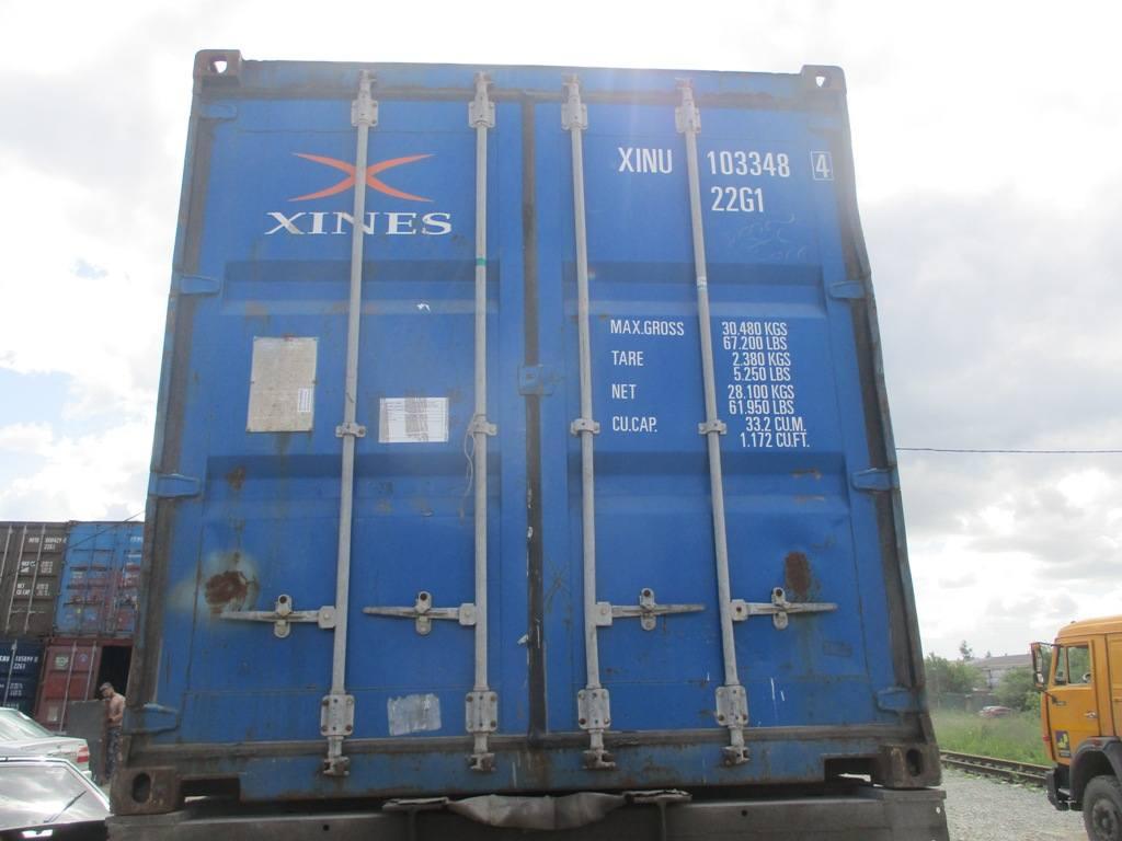 20 футовый контейнер nsk 0035