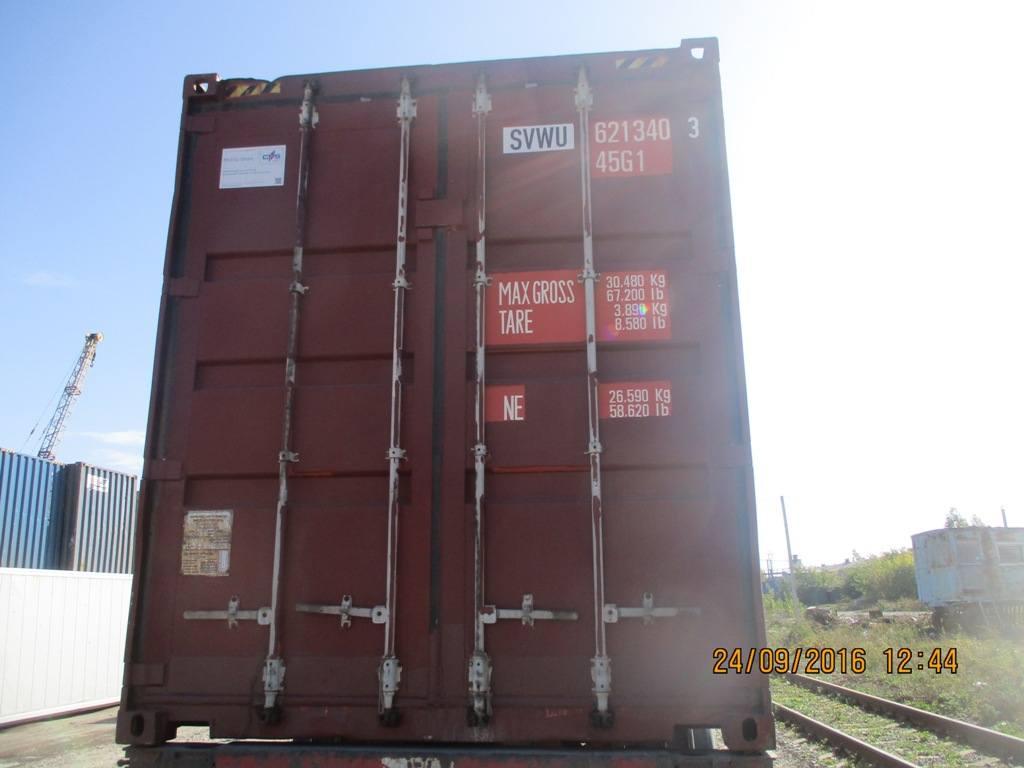 40 футовый контейнер nsk 28