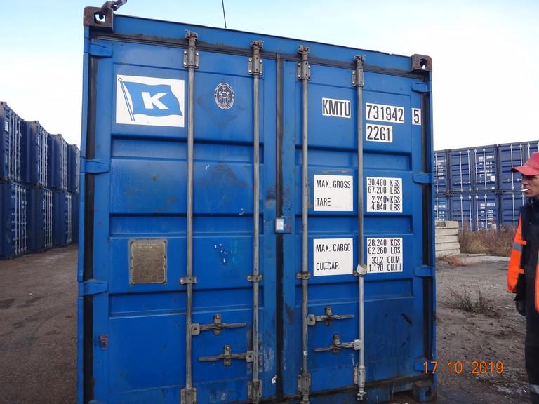 20 футовый контейнер И 001