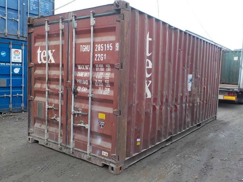20 футовый контейнер E 0047