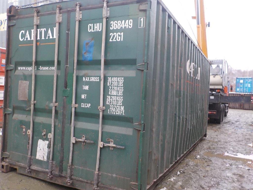 20 футовый контейнер E 0058