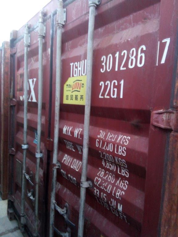 20 футовый контейнер Т 006