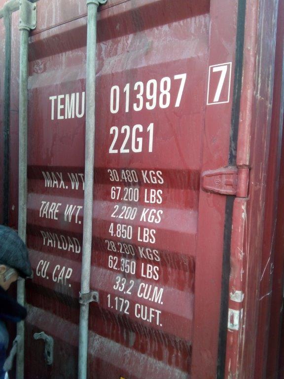 20 футовый контейнер Т 009