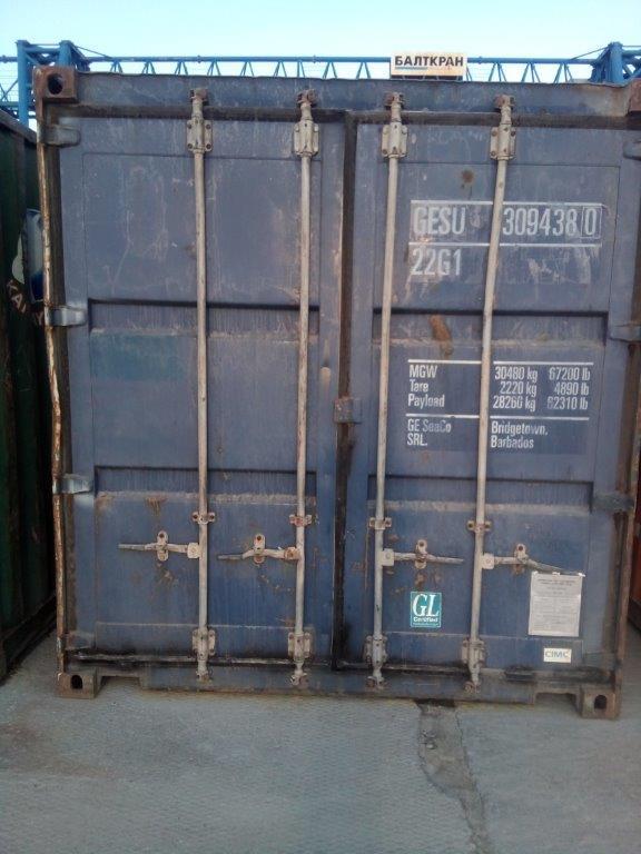 20 футовый контейнер Т 007