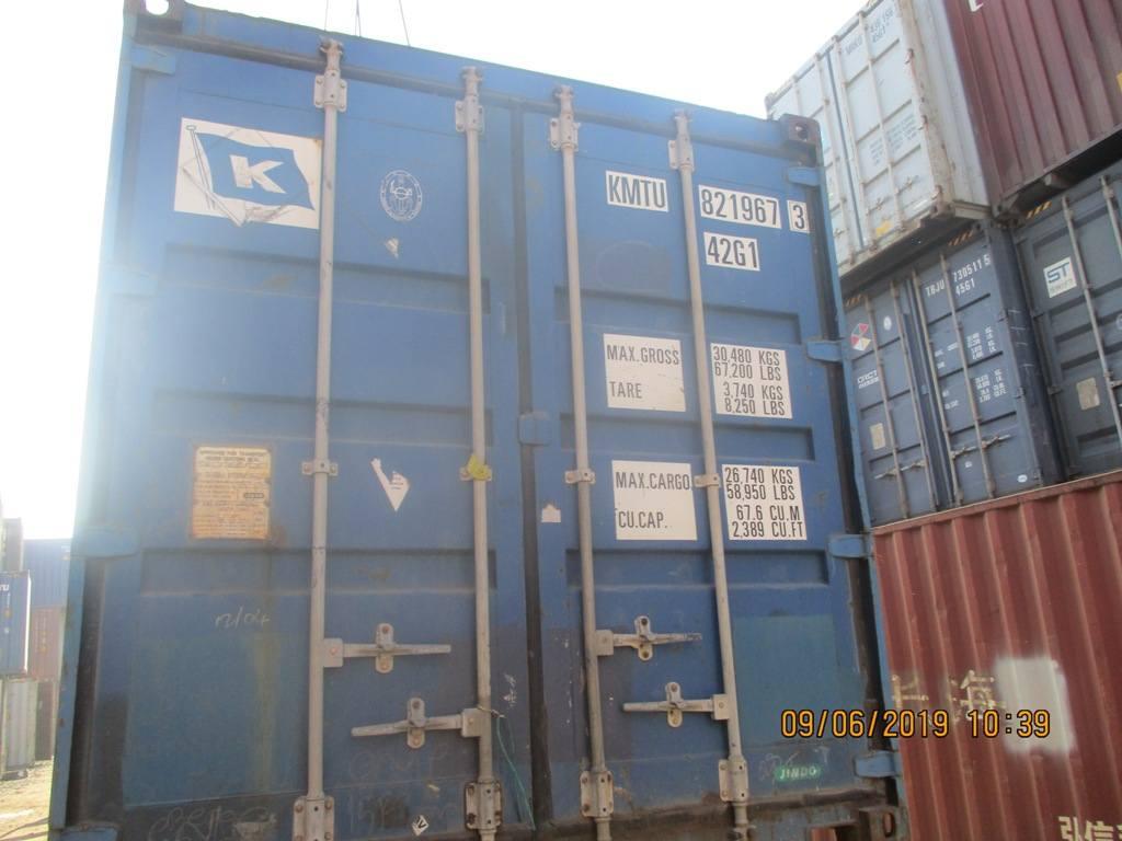 40 футовый контейнер nsk 15