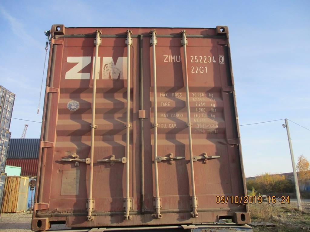 20 футовый контейнер nsk 002