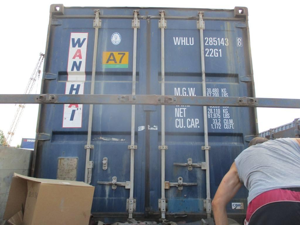 20 футовый контейнер nsk 0044