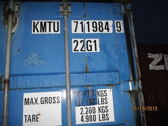 20 футовый контейнер Ч 007