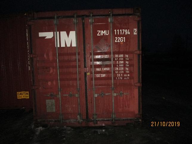20 футовый контейнер Ч 008