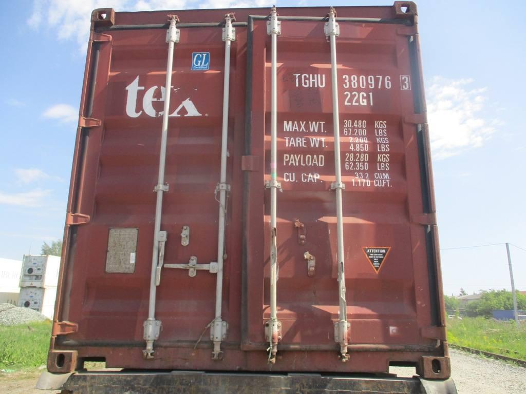 20 футовый контейнер nsk 001