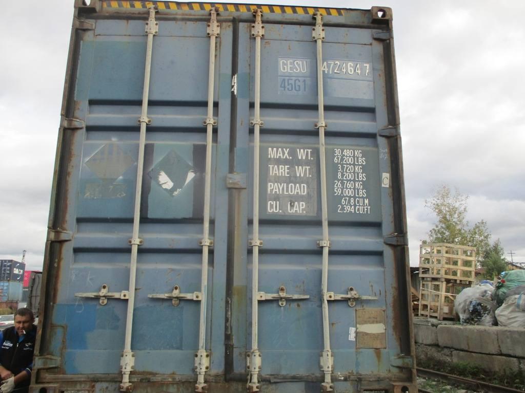 40 футовый контейнер nsk 32
