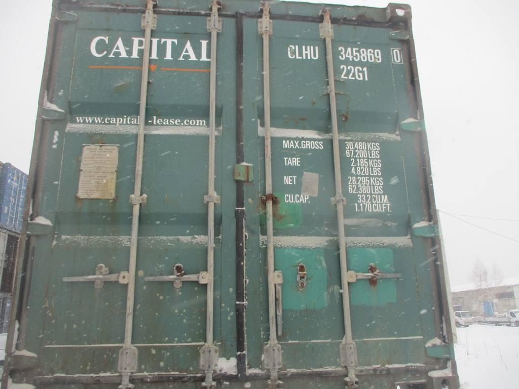 20 футовый контейнер nsk 0032
