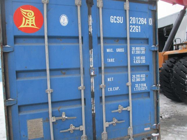20 футовый контейнер Ч 009
