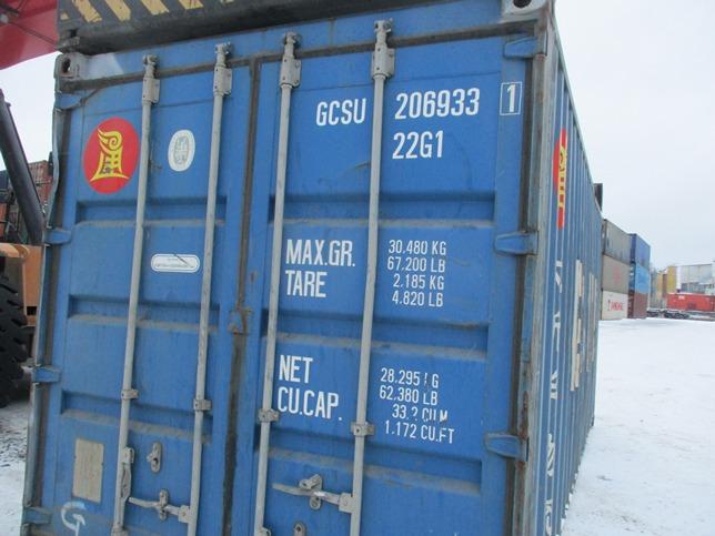 20 футовый контейнер Ч 0010