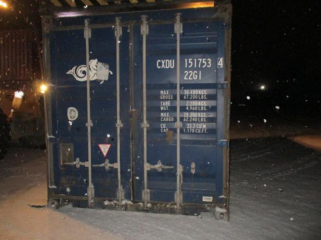 20 футовый контейнер Ч 0011