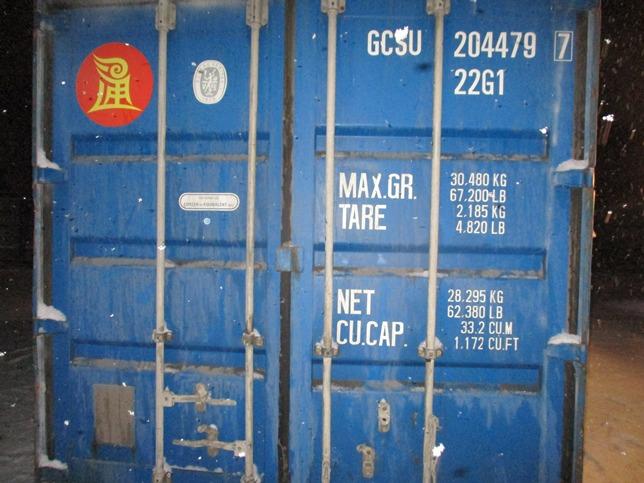 20 футовый контейнер Ч 0012