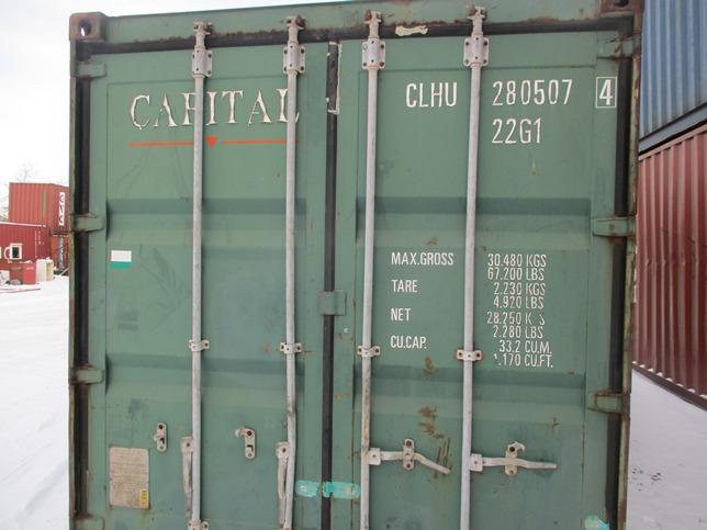 20 футовый контейнер Ч 0013