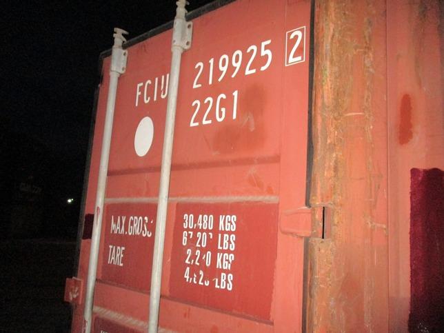 20 футовый контейнер Ч 0015