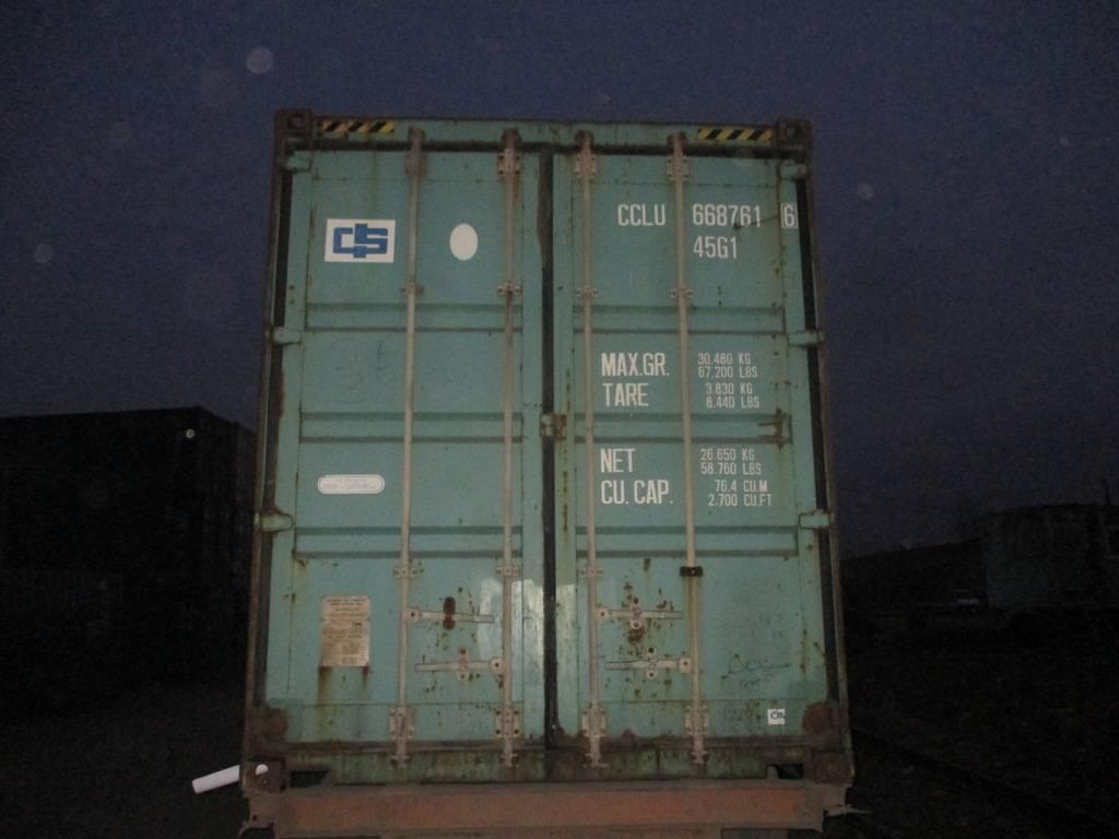 40 футовый контейнер nsk 03