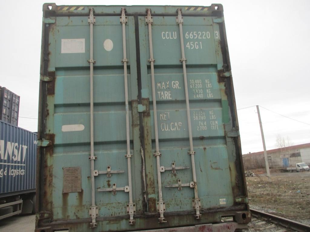 40 футовый контейнер nsk 07