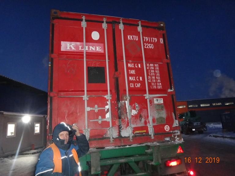 20 футовый контейнер И 005