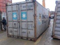 20 футовый контейнер УУ 003