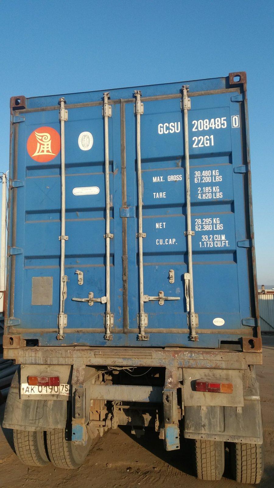 20 футовый контейнер ЧТ 002