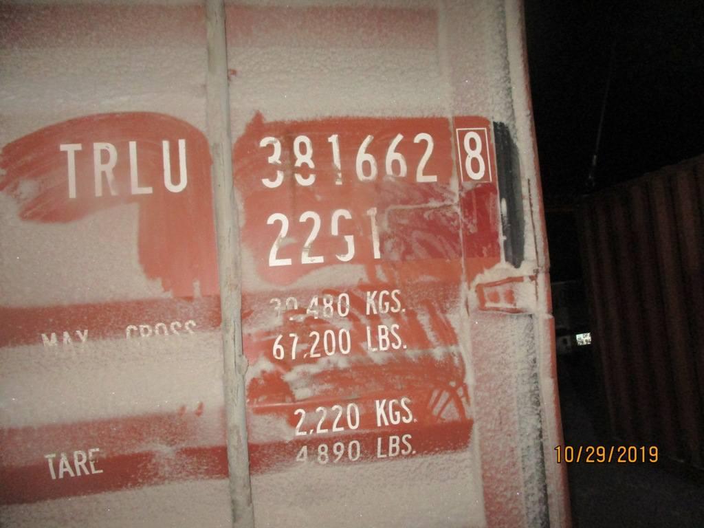 20 футовый контейнер nsk 0034