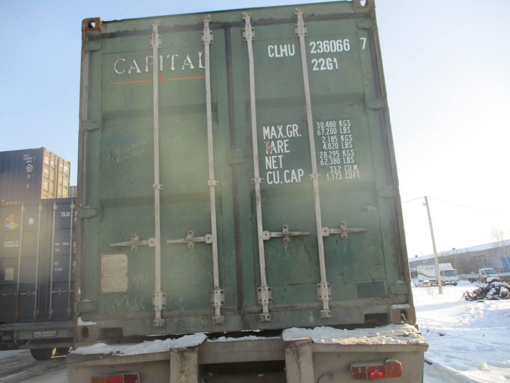 20 футовый контейнер nsk 0036