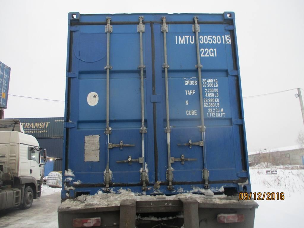 20 футовый контейнер nsk 0037
