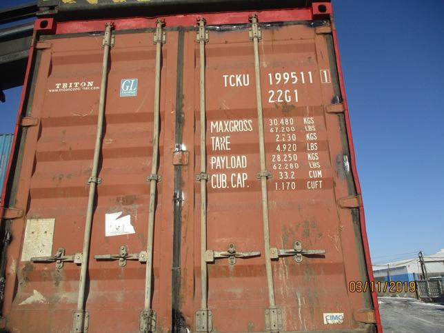 20 футовый контейнер ЧТ 001