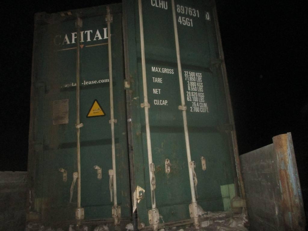40 футовый контейнер nsk 26