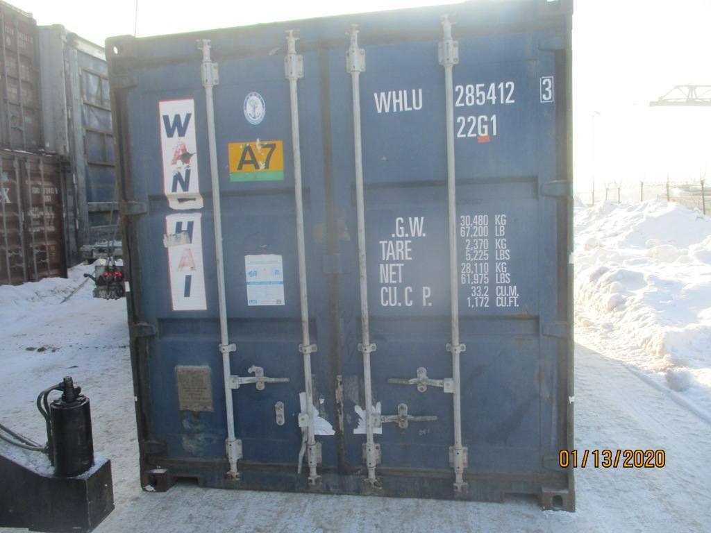 20 футовый контейнер nsk 0039