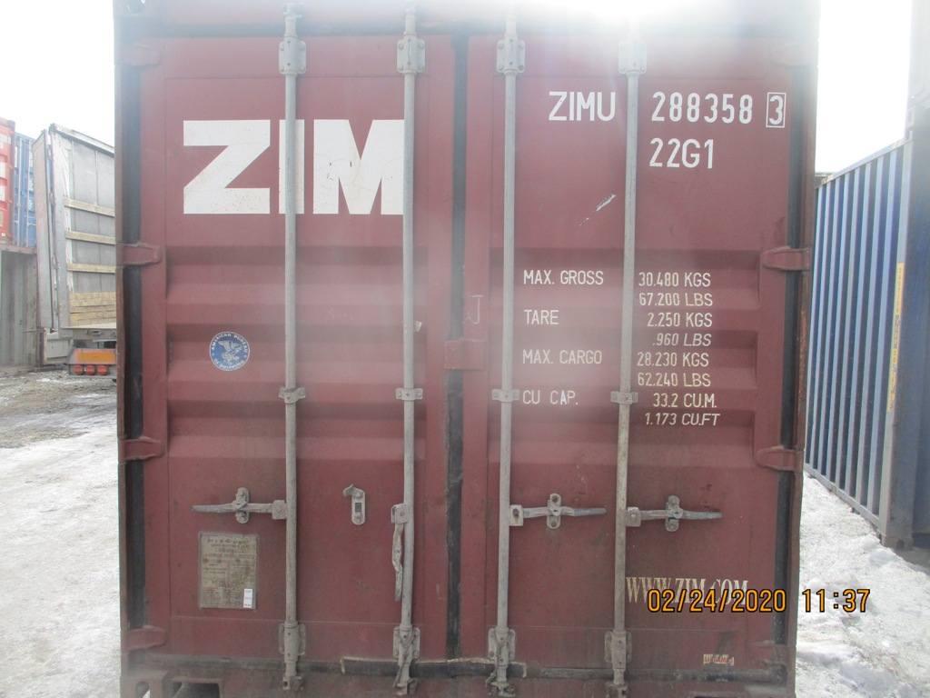 20 футовый контейнер nsk 0042