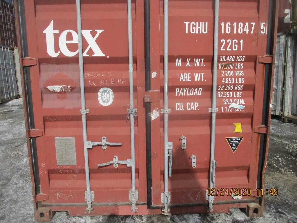 20 футовый контейнер nsk 0041
