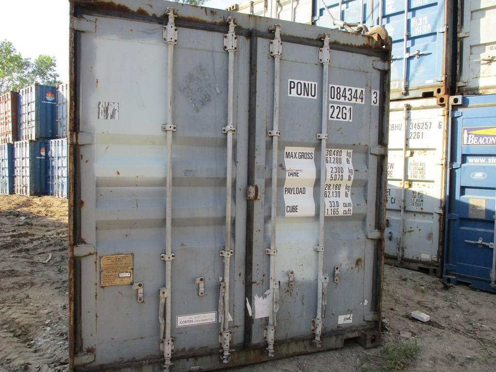 20 футовый контейнер nsk 0043