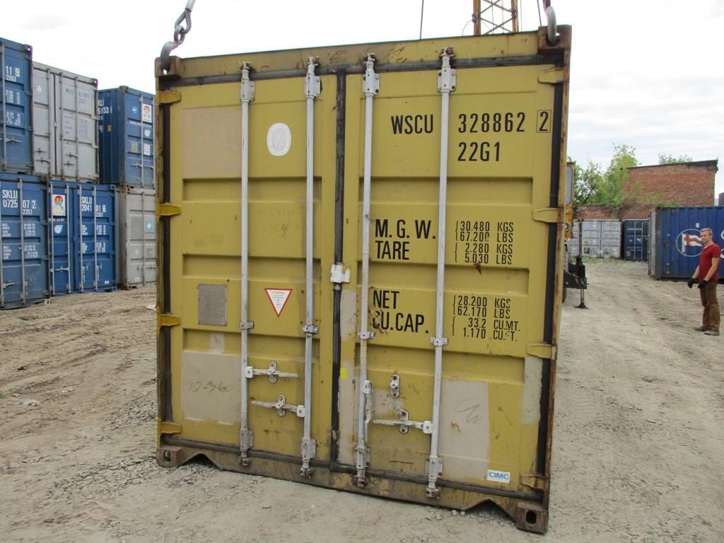 20 футовый контейнер nsk 0046