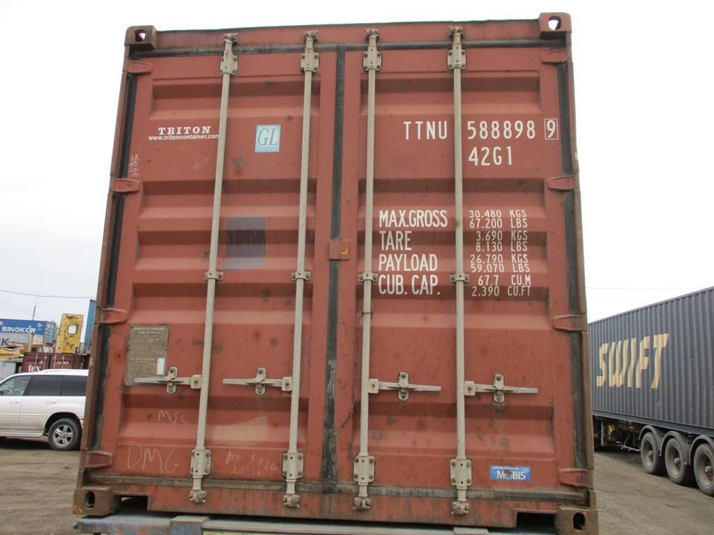 40 футовый контейнер nsk 21