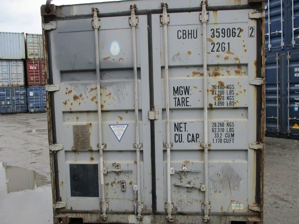 20 футовый контейнер nsk 0048