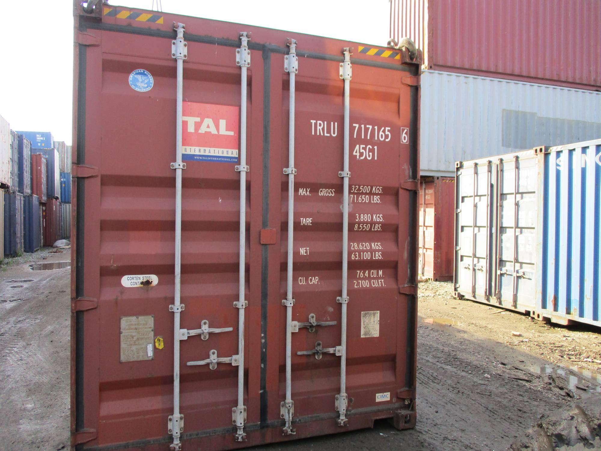 40 футовый контейнер nsk 23