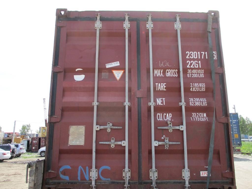 20 футовый контейнер nsk 0045