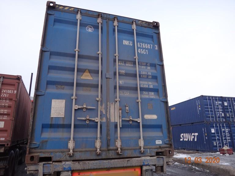 40 футовый контейнер И  01